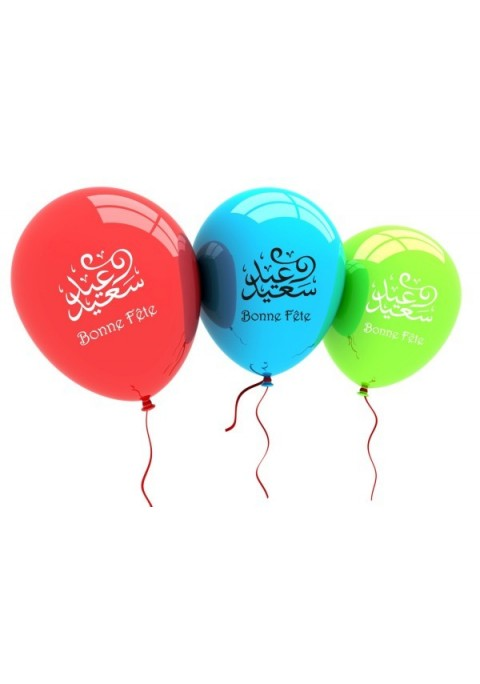 10 Balloons Good Feast-عيد سعيد
