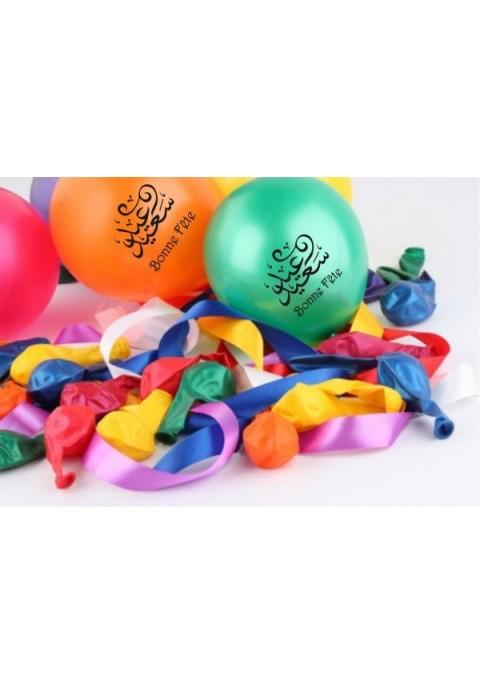 10 Ballons Bonne fête