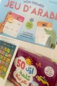 Coffret J'apprend l'arabe en jouant 4 / 8 ans
