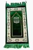 Tapis de prière enfant Makkah