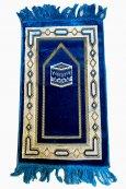 Tapis de prière enfant Makkah bleu turquoise