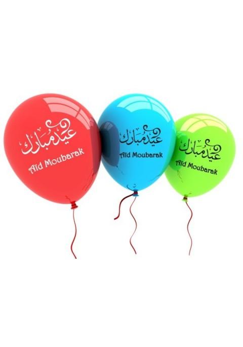 10 Ballons Eïd Moubarak